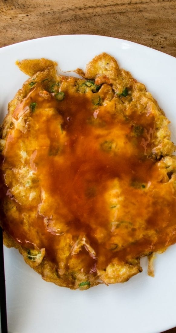 Fried Chicken Egg Foo Yong Recipe #recipes #dinner #lunch #homemade #eggs #delicious #easy